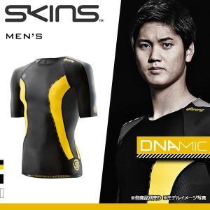 20%OFF【送料無料】 (スキンズ)SKINS DNAmic メンズショートスリーブトップ|shirohato