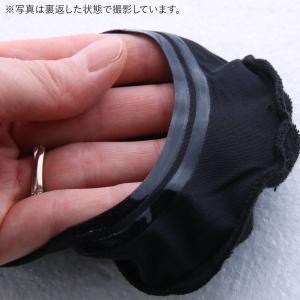 【メール便(5)】 (ココピタ)KOKOPITA 脱げないココピタ フットカバー 浅履き 底パイル|shirohato|09
