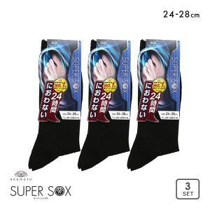 (スーパーソックス)SUPER SOX クルー丈 ソックス 靴下 メンズ レディース 3足組 リブ ...