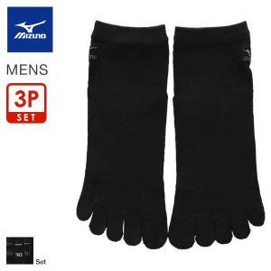(ミズノ)MIZUNO メンズショート丈ソックス 紳士 五本指靴下 3足組 お買い得 強くて丈夫 スポーツ 定番 黒