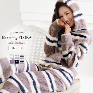 50%OFF (ブルーミングフローラ)bloomingFLORA モコモコ ダブルzipパーカー+ロ...