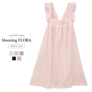 【送料無料】 (ブルーミングフローラ)bloomingFLORA タオル フリル綿レース バスラップ...