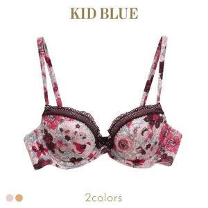 30%OFF【送料無料】 (キッドブルー) KID BLUE ナイトブーケ 3/4カップブラジャー shirohato