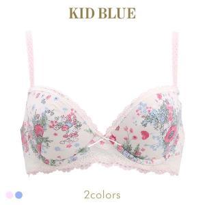 40%OFF (キッドブルー)KID BLUE ハイランドブーケ 3/4カップ ワイヤーブラジャー shirohato