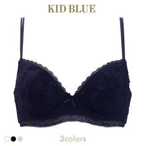 【送料無料】 (キッドブルー)KID BLUE 17シャーリングレース 3/4カップ ワイヤーブラジャー shirohato