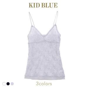 【送料無料】 (キッドブルー)KID BLUE 17シャーリングレース キャミソール shirohato