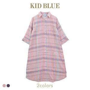 □関連キーワード 170612 pajamas roomwear Loungewear ルームウェア...