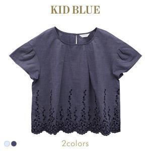 20%OFF送料無料 (キッドブルー)KID BLUE ダンガリーエンブ 半袖 トップス|shirohato