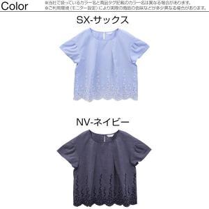 20%OFF送料無料 (キッドブルー)KID BLUE ダンガリーエンブ 半袖 トップス|shirohato|02