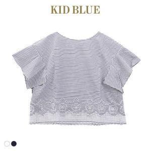 50%OFF【メール便(12)】 (キッドブルー)KID BLUE バスケットエンブ 半袖 トップス|shirohato