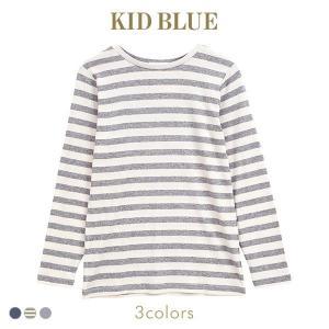 40%OFF (キッドブルー)KID BLUE 18ベーシックベアフライス 長袖トップス|shirohato