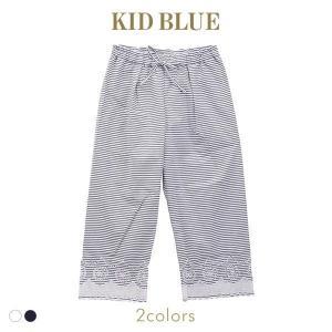 50%OFF【メール便(22)】 (キッドブルー)KID BLUE バスケットエンブ 8分丈 ボトム|shirohato