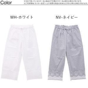 50%OFF【メール便(22)】 (キッドブルー)KID BLUE バスケットエンブ 8分丈 ボトム|shirohato|02
