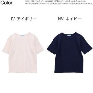 50%OFF (キッドブルー)KID BLUE 17ワッフル無地 半袖トップス|shirohato|02