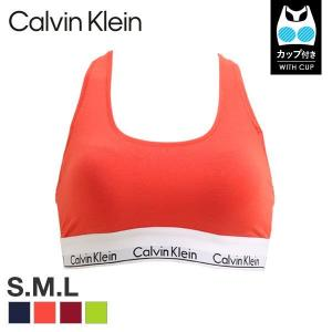 【送料無料】 (カルバン・クライン アンダーウェア)Calvin Klein Underwear Basic MODERN COTTON カップ付き ブラレット カルバンクライン ワイヤレスブラ shirohato