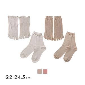 □関連キーワード 180612 シルク シルク混 重ね履き 冷え取り 冷えとり靴下 ソックス 婦人靴...