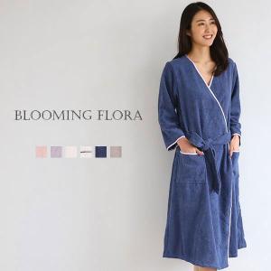 【送料無料】 ブルーミングフローラ 綿100%スフレfineタオル バスローブ ルームウェア パジャ...