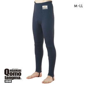 (ひだまり)チョモランマ あったかインナー メンズ 前開きタイツ ズボン ボトム [Qomolangma 8848 紳士用 スポーツインナー 大きいサイズ LLまで ]|shirohato