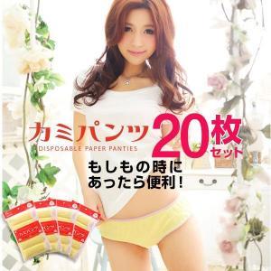 全品送料無料3/25迄 【送料無料】 白鳩 (Shiroha...