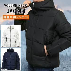 送料無料 メンズ 中綿ジャケット ジャンパー フード付き アウター 防寒