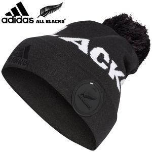 この暖かいビーニーを被って、ニュージーランドのすべてのラグビークラブの上に君臨するチームを応援しよう...