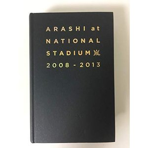 嵐 ARASHI at National Stadium 国立競技場 ライブ写真集|shirokumahouse