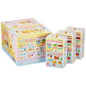すみっコぐらしのわくわくクッキング BOX商品 1BOX=8個入り、全8種類|shirokumahouse