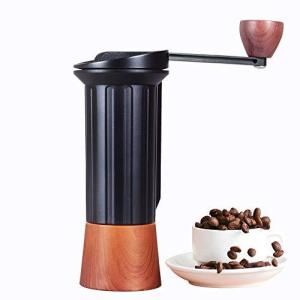 Ktstar コーヒーミル 手動 ステンレスの刃 手入れも簡単 ハンドルを隠す 20g 1-3人分|shirokumahouse