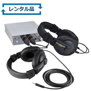 【レンタル品】ヘッドホン聴き比べセット(アンプ付)/SOUND WARRIORサウンドウォーリアーデスクトップオーディオシリーズ|shiroshita