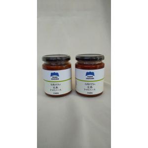 【白馬そだち】トマトソース300ml【しろうま農場】|shiroumanoujyo