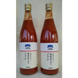 【白馬そだち】無添加トマトジュース720ml【しろうま農場】|shiroumanoujyo