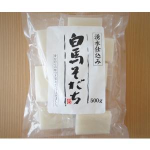 【白馬そだち】半生田舎そば 10食セット【しろうま農場】|shiroumanoujyo