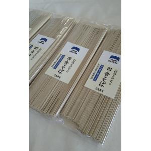 【白馬そだち】田舎そば 乾麺2人前 3袋【しろうま農場】|shiroumanoujyo