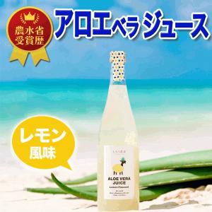 アロエベラジュース レモン風味 720ml 沖縄 宮古島産 有機JAS【送料無料】|shirounouen