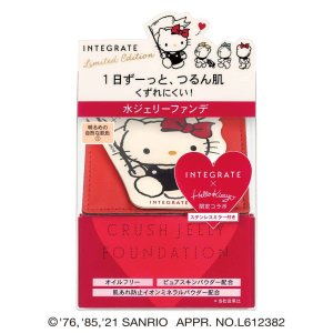 資生堂 インテグレート 水ジェリークラッシュ 特製セット K 1[ハローキティ 限定デザイン]18g...