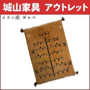イラン産 ギャベ(ギャッベ)84×59 cm|shiroyamakagu