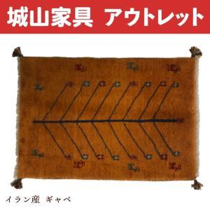 イラン産 ギャベ(ギャッベ)85×62 cm|shiroyamakagu