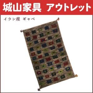 イラン産 ギャベ(ギャッベ)121×72 cm|shiroyamakagu