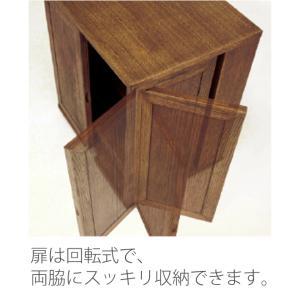 小型家具調仏壇 がらんす 国内生産品 shiroyamakagu 03