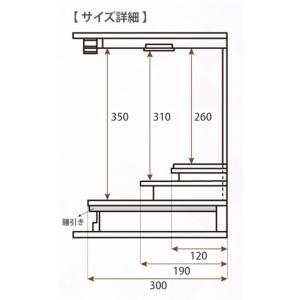 小型家具調仏壇 がらんす 国内生産品 shiroyamakagu 06