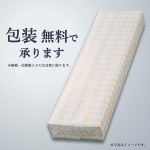 女性用片手念珠 独山玉 共仕立 正絹松風房 お念珠袋付き|shiroyamakagu|09