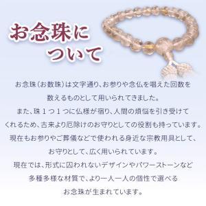 女性用片手念珠 薔薇貴石(ばらきせき・ロードナイト) 共仕立 正絹頭房 お念珠袋付き shiroyamakagu 08
