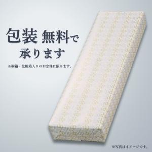 女性用片手念珠 虎目石 共仕立 正絹頭房 お念珠袋付き|shiroyamakagu|09