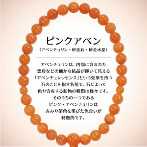 女性用片手念珠 ピンクアベン 共仕立 正絹松風房 お念珠袋付き shiroyamakagu 03