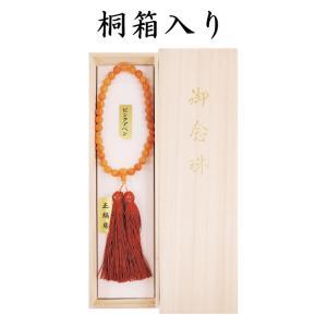 女性用片手念珠 ピンクアベン 共仕立 正絹松風房 お念珠袋付き shiroyamakagu 04