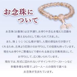 女性用片手念珠 ピンクアベン 共仕立 正絹松風房 お念珠袋付き shiroyamakagu 07