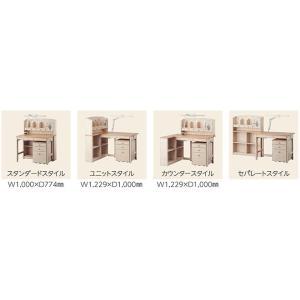 コイズミ  学習机 オルレア 2018モデル SDF-411 WW NK 木製チェアセット|shiroyamakagu|03