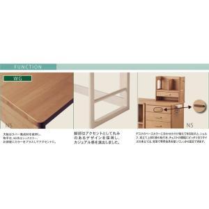 コイズミ 2018モデル 学習机 コルフィー LDL-331 NS WT+椅子付|shiroyamakagu|04