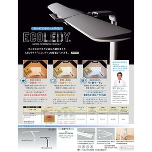 コイズミ 2018モデル 学習机 コルフィー LDL-331 NS WT+椅子付|shiroyamakagu|05
