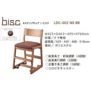 コイズミ 2018モデル 学習机 コルフィー LDL-331 NS WT+椅子付|shiroyamakagu|06